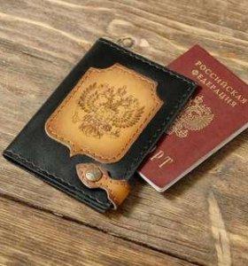 Обложка на паспорт HandMade