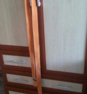 Продам оранжевый пояс с синей полоской