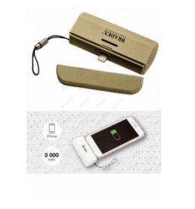 Powerbank для IPhone