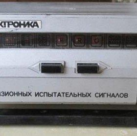 ГИС 2Т ЭЛЕКТРОНИКА