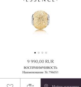 Золотой шарм Pandora Essence оригинал