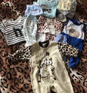Пакет детской одежды от 0-3мес