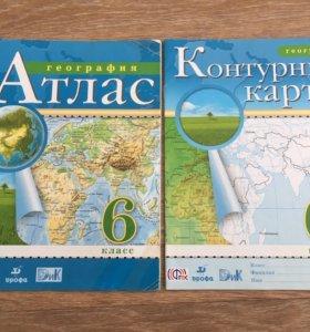 Атласы, контурные карты 6 класс