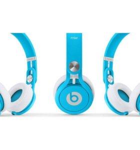 Monter Beats neon blue by David Guetta