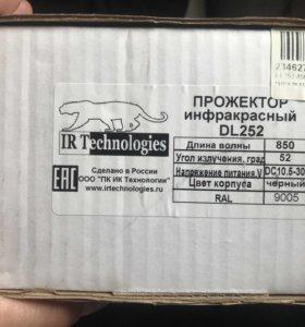 ИК прожектор DL252-850-52-12