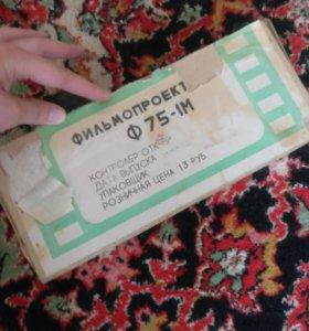 Фильмопроектор с диафильмами