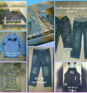 Одежда на мальчика до 98 см
