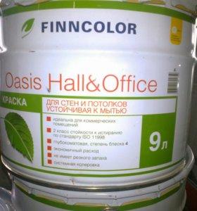 Краска воднодисперсионная для стен и потолков