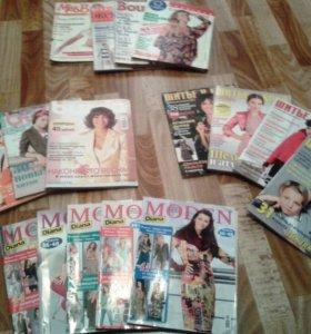 Журналы с выкройками для шитья