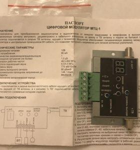 модулятор МТЦ-1 Цифровой  телевизионный