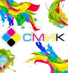 Рекламная кампания cmyk