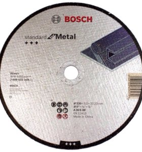 Круг отрезной по металлу Bosh