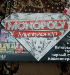 Игра монополия(миллионер)