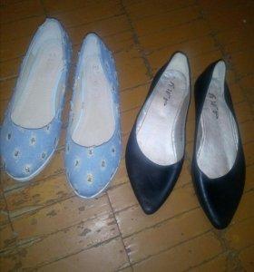 Обувт