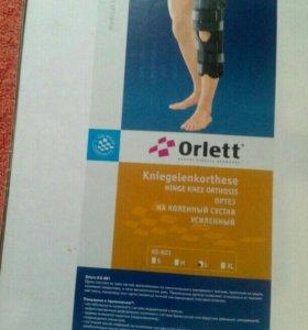 Ортез на коленный сустав усиленный размерL
