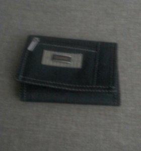 Супер кошелёк