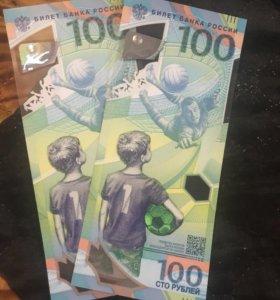 Юбилейная купюра номиналом 100 рублей