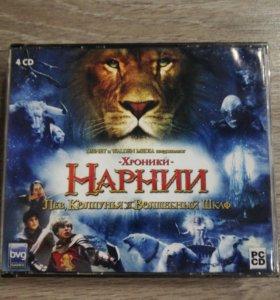 Хроники Нарнии для компьютера. 4 диска.