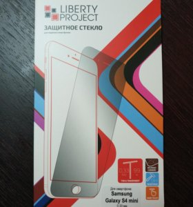 Стекло на Samsung Galaxy s4 mini