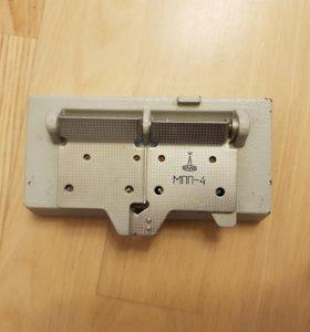 Пресс для склейки Кинопленки МПП-4 Ломо