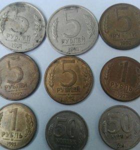 Монеты ГКЧП и советские