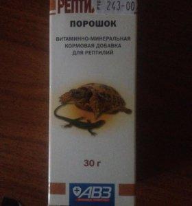 Витаминно-минеральная добавка для рептилий