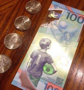 Монеты и Банкнота Чемпионат мира по футболу