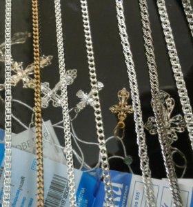 Цепочки серебро 925 пробы