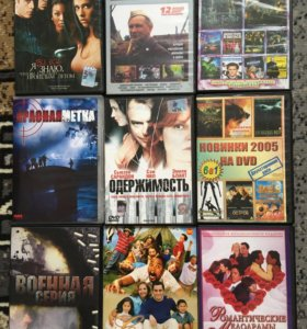 Диски игры на ПК, фильмы