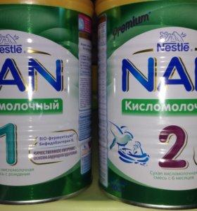 Нан кисломолочный 1 и 2