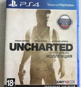 Uncharted коллекция 3 в 1