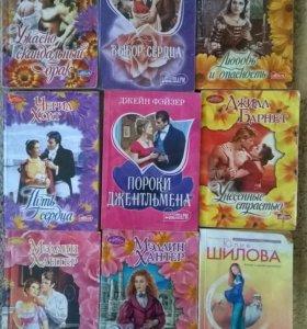 Книги 5 за 100 руб.