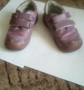 Туфли на девочку ,4-5 лет