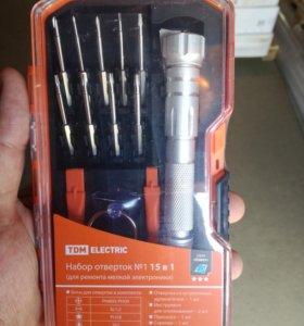 Набор инструментов для ремонта смартфонов