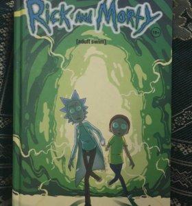 Комикс/Книга Рик и Морти (Первое издание)