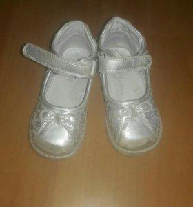 Туфельки БЕСПЛАТНО