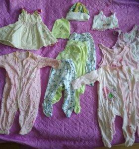 Вещи на девочку до года пакетом