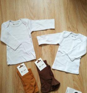 Хлопковые колготки и футболки