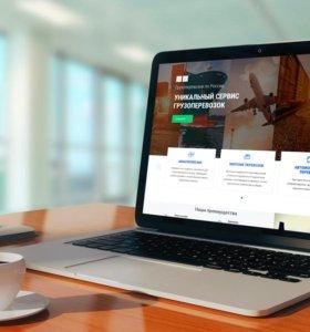 Создам сайт и настрою рекламу