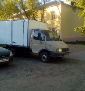Грузоперевозки,Газель 3метра фургон