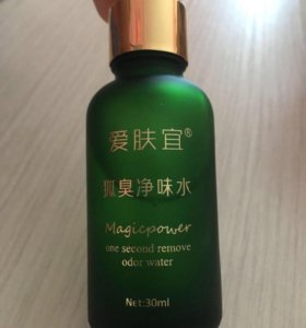 Японский дезодорант,оригинал