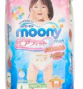 Подгузники трусики Moony