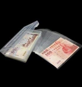Файлы для денег (100 шт.)