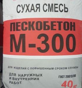 Пескобетон М-300 Novamix 40кг