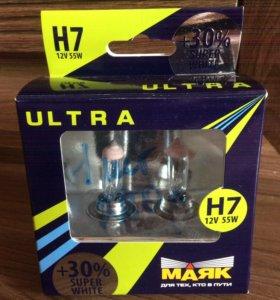 Лампы автомобильные H 7 новые