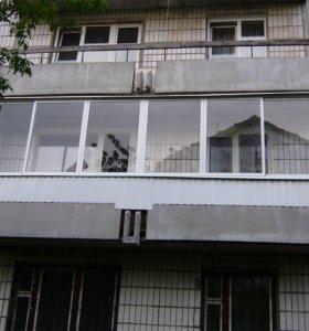 Остекление балконов и лоджий,Окна ПВХ.