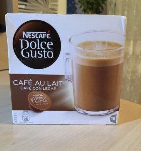 Кофе с молоком в капсулах