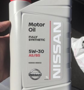 Nissan KE900-99933