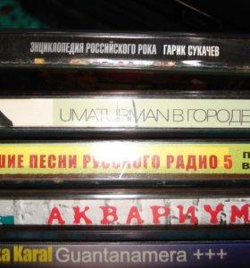 Музыка Диски MP3 И CD