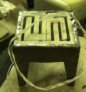 Электро плитка СССР новая спираль нихром винтаж
